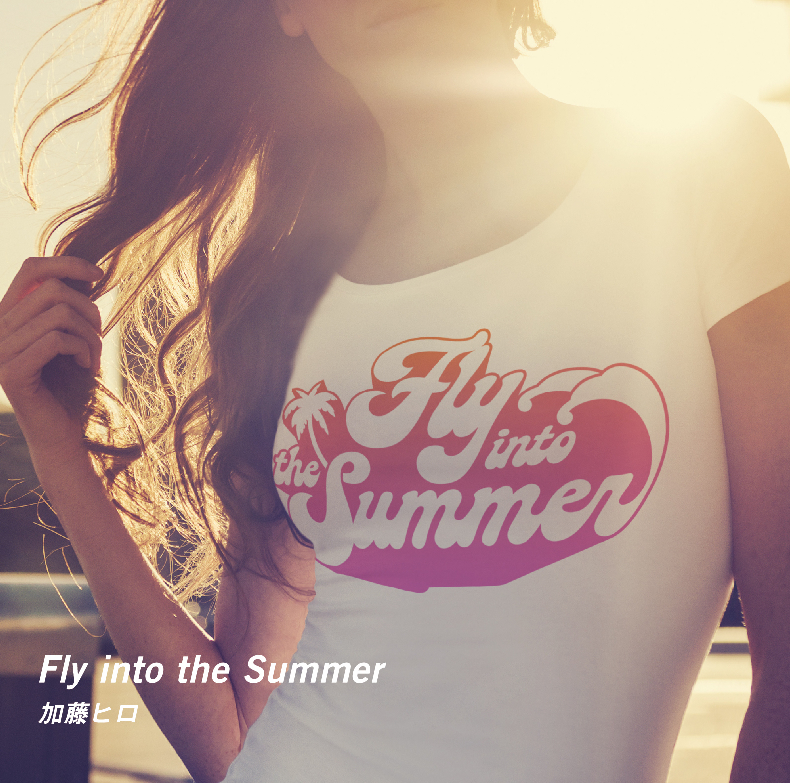 2nd シングル「Fly into the Summer」